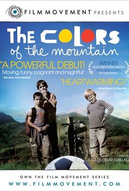 Постер фильма Цвета горы (2010)