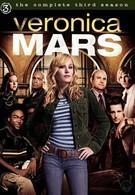 Вероника Марс (2004)