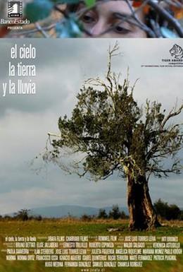 Постер фильма Небо, земля и дождь (2008)