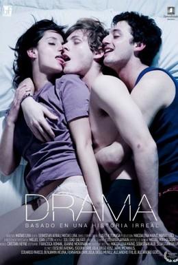 Постер фильма Драма (2010)