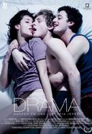 Драма (2010)