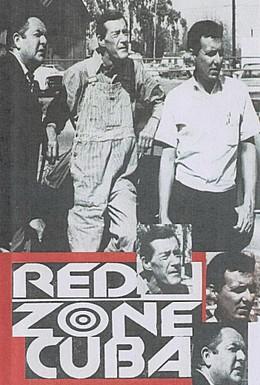 Постер фильма Ночной поезд в Мундо (1966)