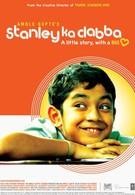 Стэнли (2011)