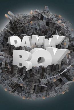 Постер фильма Дэнни (2010)