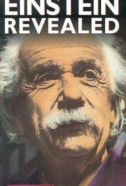 Постер фильма Вся правда об Эйнштейне (1996)