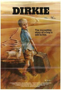 Постер фильма Дирки (1969)