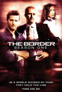 Постер фильма Граница (2008)