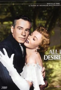 Постер фильма Все, чего я желаю (1953)