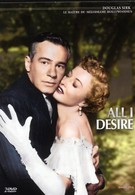 Все, чего я желаю (1953)