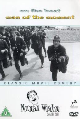 Постер фильма В ногу (1962)