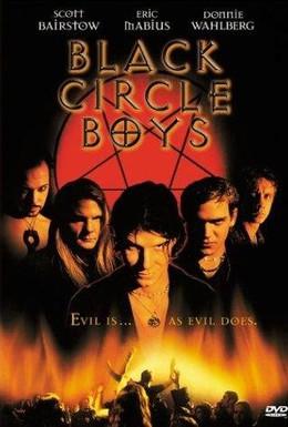 Постер фильма Черное братство (1997)