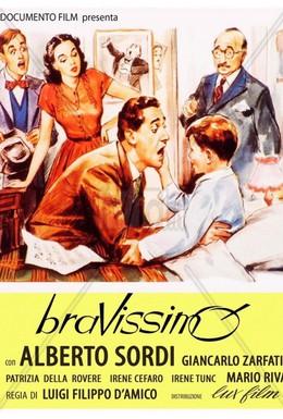 Постер фильма Брависсимо (1955)