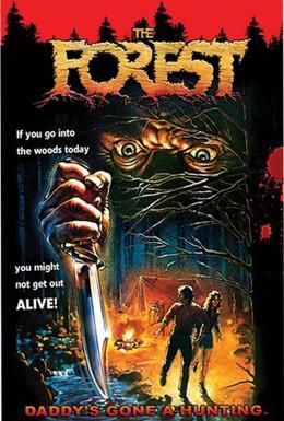 Постер фильма Лес (1982)