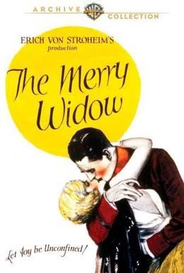 Постер фильма Веселая вдова (1925)