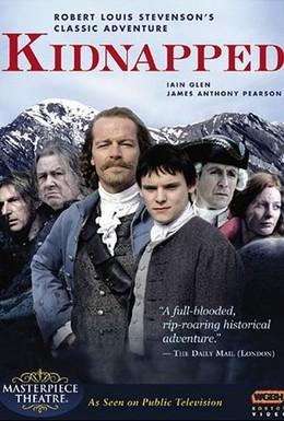 Постер фильма Похищенный (2005)