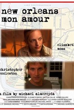 Постер фильма Мой друг Чарли (2008)