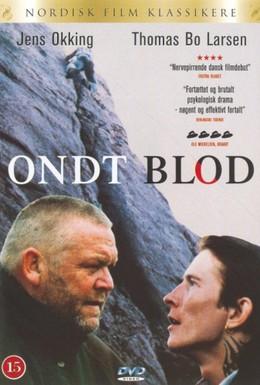 Постер фильма Отморозки (1996)