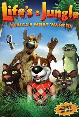 Постер фильма Жизнь в джунглях: Разыскиваются в Африке (2012)