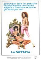Ночь (1975)