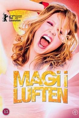 Постер фильма Кругом любовь (2011)