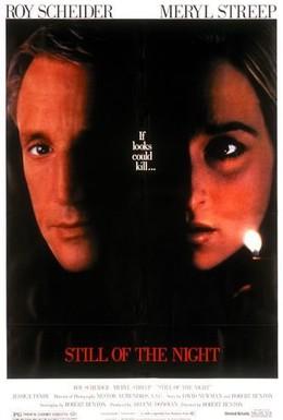 Постер фильма В ночной тиши (1982)