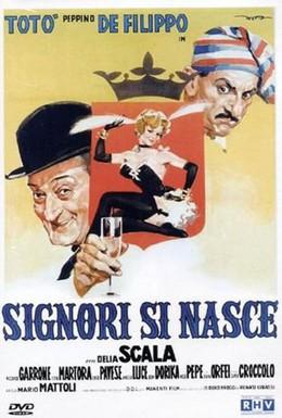 Постер фильма Синьорами рождаются (1960)