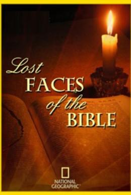 Постер фильма Забытые персонажи Библии (2012)