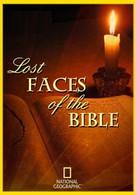 Забытые персонажи Библии (2012)