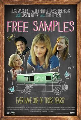 Постер фильма Бесплатные образцы (2012)