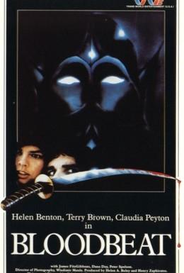 Постер фильма Кровавое месилово (1983)