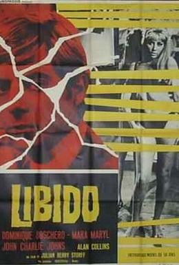 Постер фильма Либидо (1965)