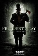 День президента (2010)