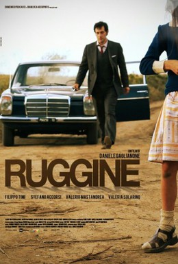 Постер фильма Ржавчина (2011)