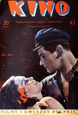 Постер фильма Чёрная жемчужина (1934)