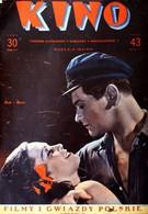 Чёрная жемчужина (1934)