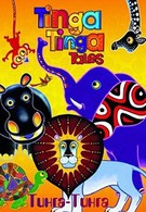 Тинга-Тинга. Страна африканских мифов (2011)