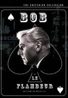Боб-прожигатель (1956)