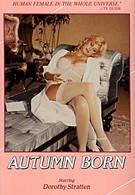 Рождение Осени (1979)