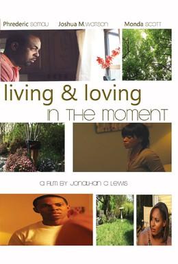 Постер фильма Мгновение любви (2013)