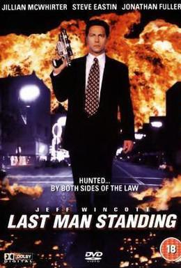 Постер фильма Последний оставшийся в живых (1995)