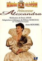 Принцесса Александра (1992)