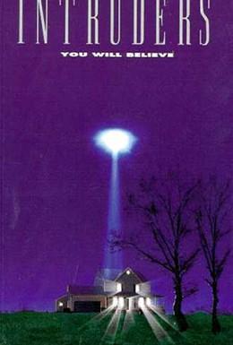 Постер фильма Пришельцы (1992)