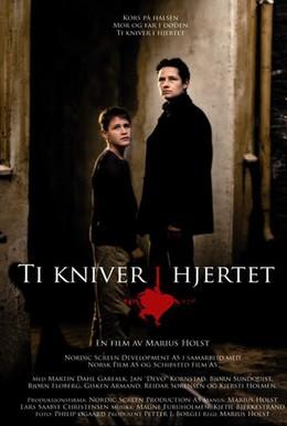 Постер фильма Крест на сердце, или Что б я сдох (1994)