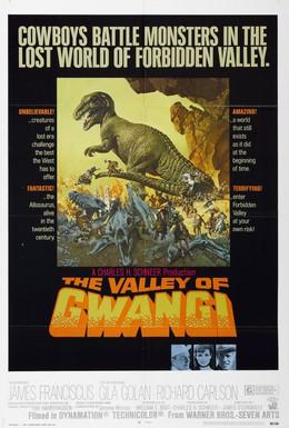 Постер фильма Долина Гванги (1969)