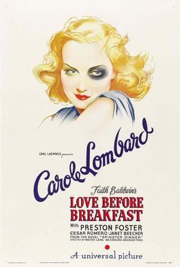 Постер фильма Любовь перед завтраком (1936)