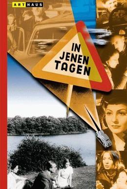Постер фильма В те дни (1947)