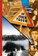 В те дни (1947)