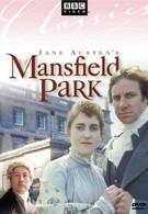 Мэнсфилд Парк (1983)