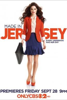 Постер фильма Сделано в Джерси (2012)