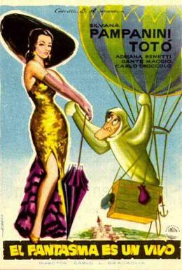 Постер фильма 47 говорливых мертвецов (1950)